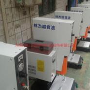 供应九江超声波熔接机厂家最大基地 九江超声波熔接机厂家报价