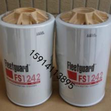 供应FS1212康明斯滤清器,弗列加滤芯,发电机组耗材滤芯,工程配件批发