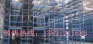 美德(天津)仓储货架制造有限公司