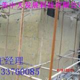 供应外墙专用岩棉板厂家-外墙岩棉板价格-外墙岩棉板批发