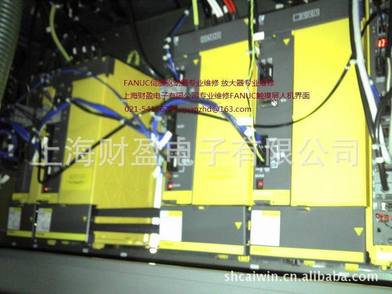 供应法那科伺服驱动器维修 FANUC机床维修