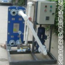 供應河北高品質冷卻系統-中清新能專業的冷卻設備制造商圖片