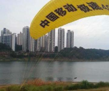 供应动力伞飞伞降落伞滑翔伞动力伞图片