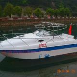供应三亚785小型游艇批发、快艇价格、快艇生产厂家、快艇制造
