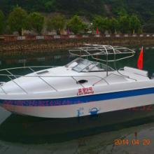 供应最新开发785小型游艇、玻璃钢快艇、钓鱼船、豪华快艇批发