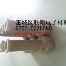 供应浙江宁波电机电涡流主轴环氧树脂件供应商批发