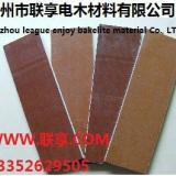 供应酚醛电木棉布板