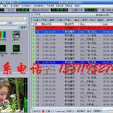BY6000高清SDI数字硬盘播出系统 BY6000硬盘播出 北京BY6000硬盘播出系统 北京BY6000硬盘播出