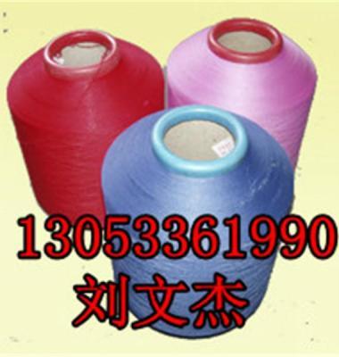 氨纶包覆纱图片/氨纶包覆纱样板图 (1)