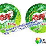 供应用于绿豆冰沙饮料|奶茶杯的东莞绿豆冰沙盖膜奶茶盖膜