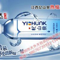 供应矿泉水塑料瓶标签