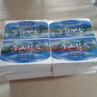 供应用于矿泉水桶贴的透明不干胶贴纸标贴矿泉水桶贴印刷