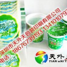 供应通用绿豆冰沙封口膜图片