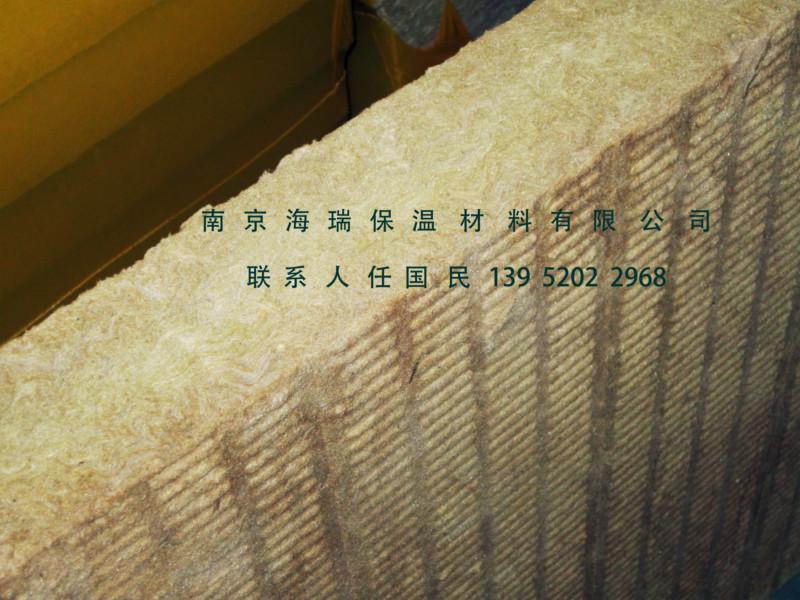 供应滁州A级防火岩棉图片