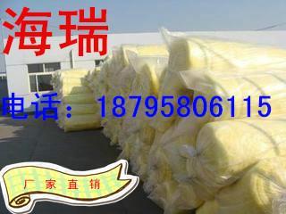 供应河北玻璃棉卷毡图片