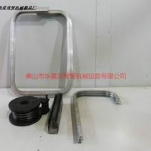 供应异型铝材电动弯管模具/弯曲模