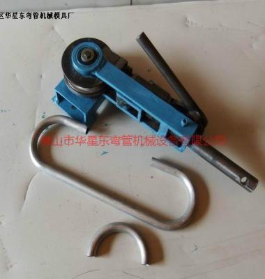手动抽芯弯管机图片/手动抽芯弯管机样板图 (1)