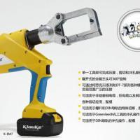 德国柯劳克惠选系列液压工具
