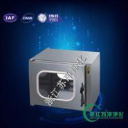 外1000型机械互锁型普通传递窗图片
