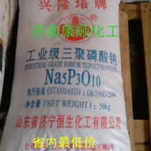 吉化壬基酚聚氧乙烯醚OP-10TX-10山东济南特卖会