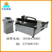 QL-1530等离子金属切割机图片