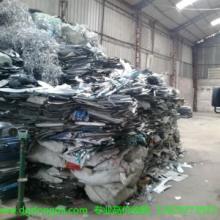 清溪有牌照的废品回收公司东莞正规的回收公司清溪有牌照的废品回收公司
