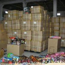 供应哪里可以回收库存玩具/东莞库存玩具回收公司批发