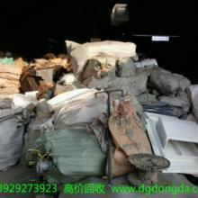 清溪废油回收公司地址清溪废油回收价格清溪废油回收加工场清溪废油回收站图片