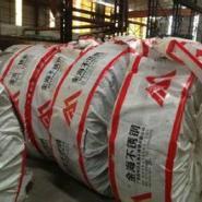 供应冷轧广西金海钢带2014年4月28日参考价格