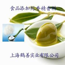 供应蛋黄粉天然食品级