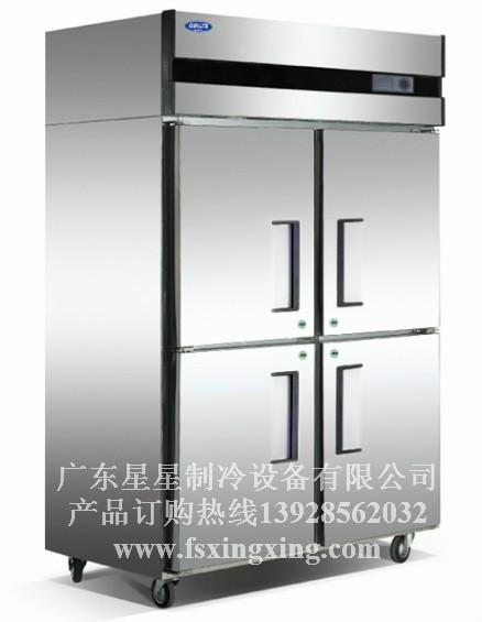供应广东星星厨房冷柜星星冷柜四门D1.0E4-G