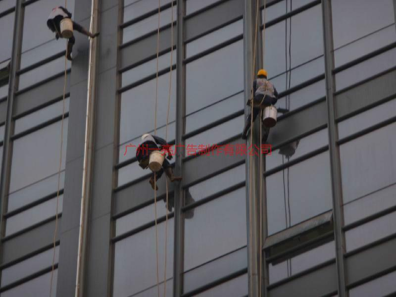 供应广州广告高空作业施工安装公司