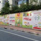 供应广州广告牌合作