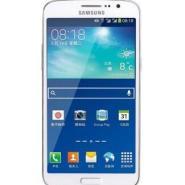 4G版三星周易手机带电子风水罗盘图片