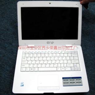 提供平板电脑外壳并提供喷PU光油图片
