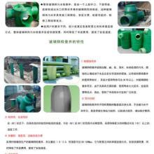 供应北京塑料检查井