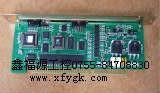 供应维修NOHMI能美FDS511控制器线路板