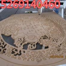 供应1325奥松板雕刻机价格批发