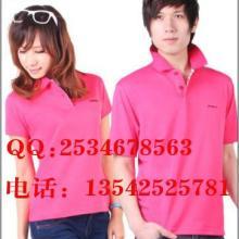 禅城广告衫