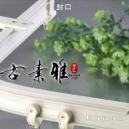 铝合金弯轨飘窗轨道安装弯轨图片