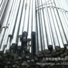 供应防锈铝 3003铝板 3003铝棒批发