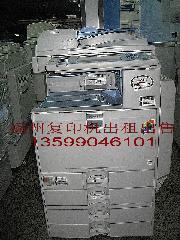 供应福州理光C5000彩色复印机出租