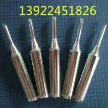 供应白光936焊台937焊台专用烙铁头咀图片
