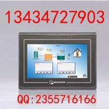 供应威纶人机MT8070I