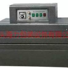供应热收缩包装机