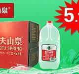 供应农夫山泉瓶装水4升价格
