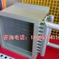 供应价格最低SRZ型散热器/表冷器制造商