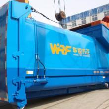 供应一体式垃圾收集压缩设备LY-12