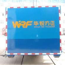 供应一体式分体式垃圾压缩设备垃圾中转站
