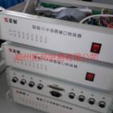 供应加油机ic卡管理系统厂家/加油机管理系统